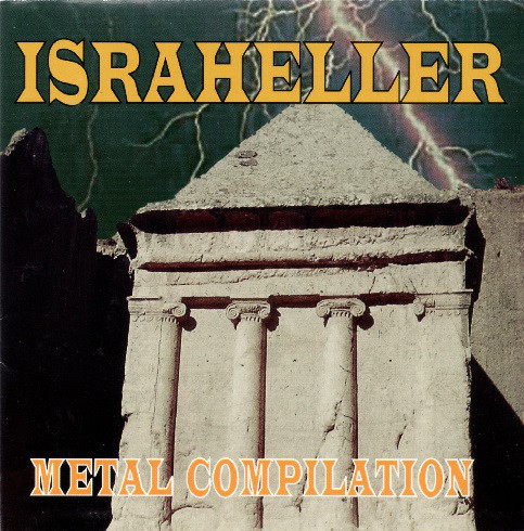 Israheller Metal Compilation CD